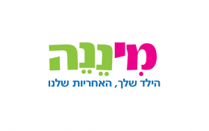 מיתוג עסקי - עיצוב לוגו - מיננה